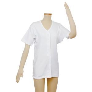 (まとめ)幸和製作所 肌着 テイコブワンタッチ肌着半袖 婦人用 L UN02W-L〔×2セット〕|funnyfunny