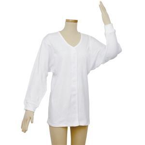 (まとめ)幸和製作所 肌着 テイコブワンタッチ肌着長袖 婦人用 L UN06W-L〔×2セット〕|funnyfunny