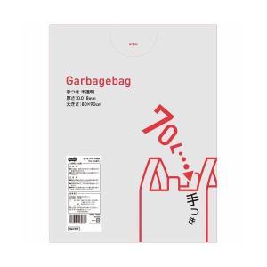 (まとめ) TANOSEE 手つきゴミ袋 半透明 70L 1パック(50枚) 〔×5セット〕|funnyfunny