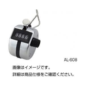 (まとめ)数取器 AL-608(手持式)〔×5セット〕|funnyfunny