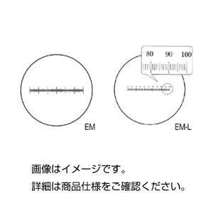 (まとめ)接眼マイクロメーターEM〔×3セット〕|funnyfunny