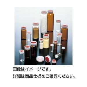 サンプル管 茶 110ml(50本) No8