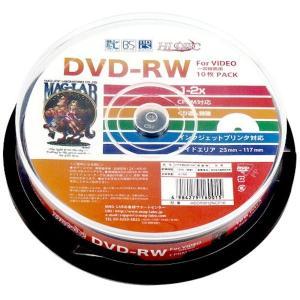 HIDISC ビデオ用 CPRM対応 繰り返し録画用DVD-RW 2倍速 10枚入スピンドル ワイドプリント対応 HDDRW12NCP10×20P 〔20個セット〕 funnyfunny