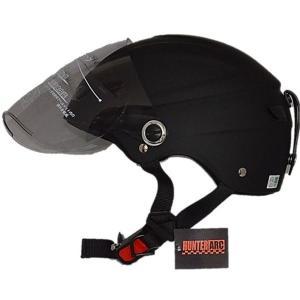 スタイリッシュな開閉式シールド付きハーフヘルメット マットブラック|funnyfunny