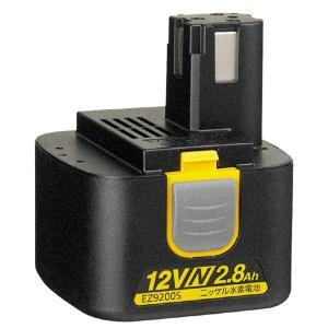 Panasonic(パナソニック) EZ9200S ニッケル水素電池パック (Nタイプ・12V)|funnyfunny