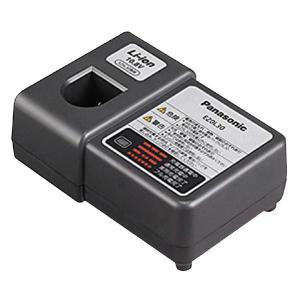 Panasonic(パナソニック) EZ0L30 10.8Vリチウムイオン専用充電器|funnyfunny