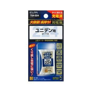 ELPA コードレス電話機用 大容量長持ち充電池 [ユニデン用] TSA-224|funnyfunny