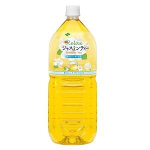 〔まとめ買い〕伊藤園Relaxジャスミンティー 2.0L×6本(1ケース) ペットボトル funnyfunny
