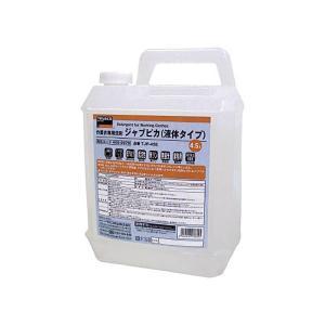 (まとめ)TRUSCO作業衣専用洗剤ジャブピカ(液体タイプ) TJP-45E 1本〔×2セット〕 funnyfunny