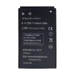 ジョワイユデジタルカメラ用充電式バッテリー BL-4C 1個|funnyfunny