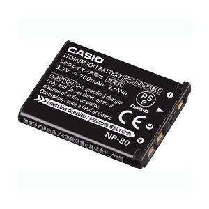 カシオ リチウムイオン充電池 NP-801個|funnyfunny