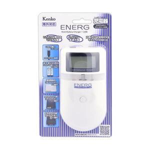 ケンコー・トキナー ENERGマルチバッテリーチャージャー+USB U-#017MBC 1台|funnyfunny