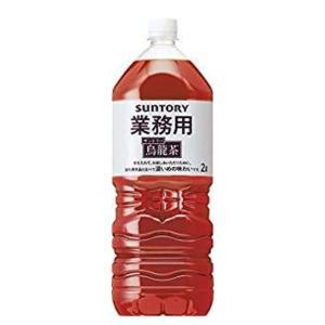 〔まとめ買い〕サントリー 烏龍茶 業務用 2.0L×12本(6本×2ケース) ペットボトル|funnyfunny