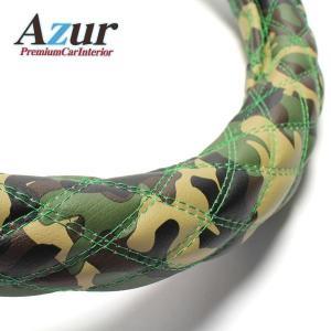 Azur ハンドルカバー ekスポーツ ステアリングカバー 迷彩レザーカモ S(外径約36-37cm) XS60M24A-S funnyfunny