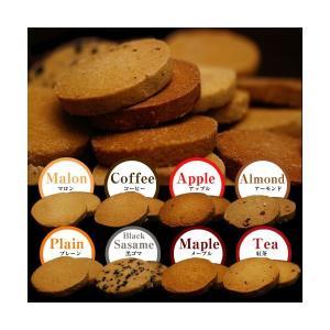 豆乳おからクッキー トリプルZERO|funnyfunny