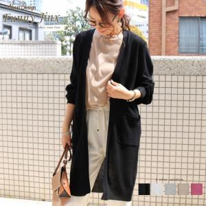 凹凸感のある編み地がサラッと爽やかでふんわりとした肌ざわりが心地よい♪ 12ゲージの薄手ニットカーデ...