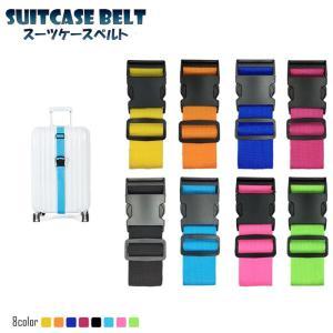 ■商品:スーツケースベルト  ■サイズ:(約)幅5cm×長さ180cm(最大)  ■ベルト素材:PP...