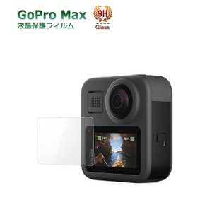 GoPro Max 2枚 ゴープロ マックス ゴープロ アクセサリー  専用  保護フィルム   ポ...
