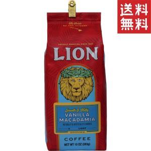 コーヒー フレーバー ライオンコーヒー バニラマカダミア 283g 粉 豆|funsense