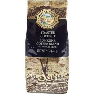 コーヒー フレーバー ロイヤルコナ トーステッドココナッツ 227g 粉|funsense