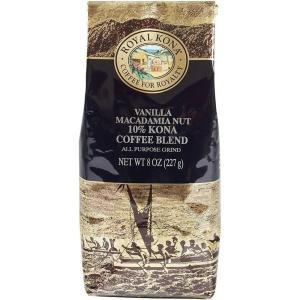 コーヒー フレーバー ロイヤルコナ バニラマカダミア 227g 粉|funsense