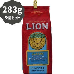 コーヒー フレーバー ライオンコーヒー バニラマカダミア 283g×5パック 粉 豆|funsense