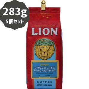 コーヒー フレーバー ライオンコーヒー チョコレートマカダミア 283g×5パック 粉|funsense