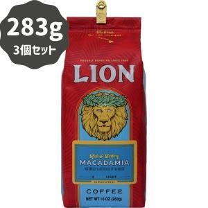 コーヒー フレーバー ライオンコーヒー マカダミア 283g×3パック 粉|funsense