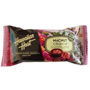 マカダミアナッツ チョコ ハワイアンホースト クランチ 20g|funsense