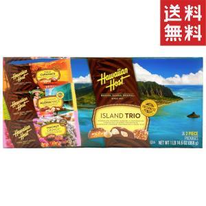 ハワイアンホーストはハワイのお土産として名実ともに人気No.1のマカダミアナッツチョコレートを世界で...