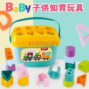 知育玩具子供1歳〜積み木おもちゃ出産祝い誕生日プレゼント