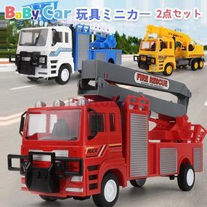 ミニカー子供おもちゃ慣性車電池がいらない知育玩具1歳2歳3歳出産祝い誕生日プレゼント