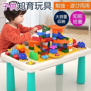 知育パズル子供知育玩具教育勉強机椅子積み木おもちゃ誕生日プレゼント