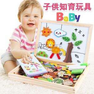知育玩具子供1歳〜おもちゃ出産祝い誕生日プレゼント