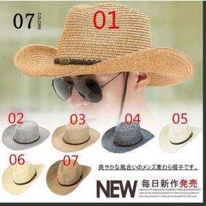 つば広麦わら帽子ベルト付ストローハット麦わら帽子中折れUVカット紫外線中折れハット帽子メンズUV帽子...