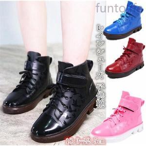 キッズレインブーツレインシューズ子供靴子ども用女の子滑り止め可愛い長靴雨靴通学雨
