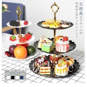 [新作セール」ケーキスタンド 3段 お菓子皿 アフタヌーンティースタンド 果物トレー カップ お菓子...