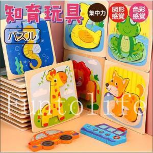 知育玩具 おもちゃ 出産祝い 型合わせ 1歳 2歳 3歳 子供 誕生日プレゼント 玩具