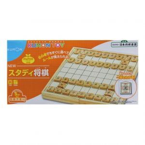 KUMON くもん NEW スタディ将棋の商品画像