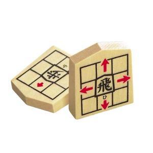 KUMON くもん NEW スタディ将棋の詳細画像4