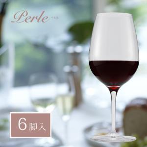 【SALE★40%OFF】ワイングラス ペルル ボルドー 625cc 6脚セット プロが選ぶ funvinoshop