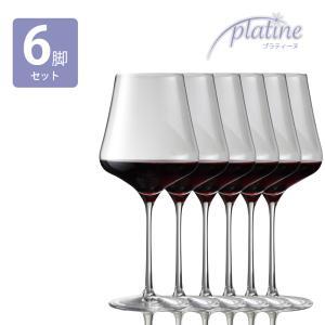 ワイングラス プラティーヌ ブルゴーニュ 744CC 6個セット 赤ワイン 人気 ドイツ製 funvinoshop