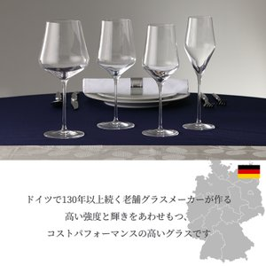 ワイングラス プラティーヌ ブルゴーニュ 744CC 6個セット 赤ワイン 人気 ドイツ製 funvinoshop 02