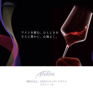 ワイングラス プラティーヌ ホワイトワイン 386CC 6個セット 白ワイン 人気 ドイツ製|funvinoshop|03