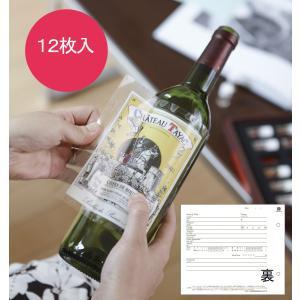 ワイン ラベル保存 人気 はがしやすい 記念 ワイン用ラベルコレクター 12枚入 便利 ワイングッズ ファンヴィーノ funvinoshop