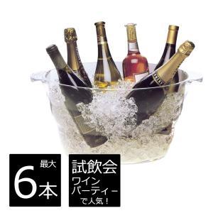 ワインクーラー シャンパンクーラー おしゃれ アクリル ウェ...