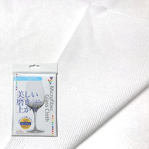 グラス拭き グラスクロス マイクロファイバー ホワイト 磨き  クラレの特殊素材 日本製 グラスタオル 食器拭き funvinoshop