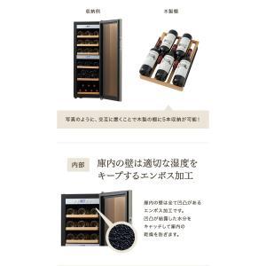 ワインセラー 2温度 38本 デュオ SW-37  家庭用 おしゃれ 人気 小型 中型 ファンヴィーノ コスパ 送料無料|funvinoshop|08