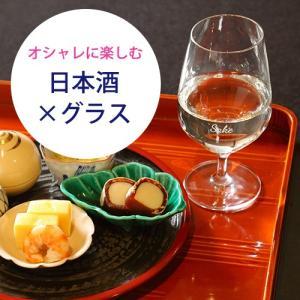 日本酒グラス おしゃれ ショット ツヴィーゼル Sakeグラス 割烹 290cc 6脚セット 割れに強い 低い 収納便利 funvinoshop