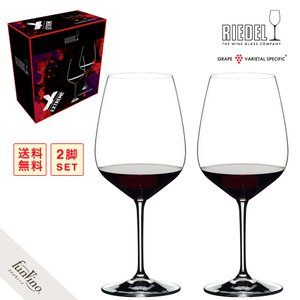 【送料込】リーデル レッドワイン 2脚セット 4442/0 RIEDEL ギフト プレゼント ワイングラス グラス 在宅 おうち時間|funvinoshop